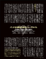 [PATi-PATi 2012-03] [Preview] 6456