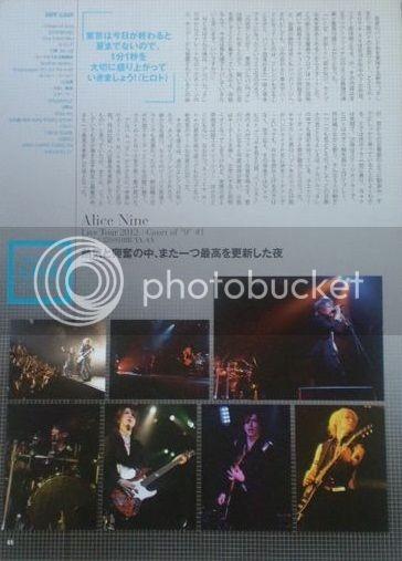 [CD&DL Data 2012-06] 8778787