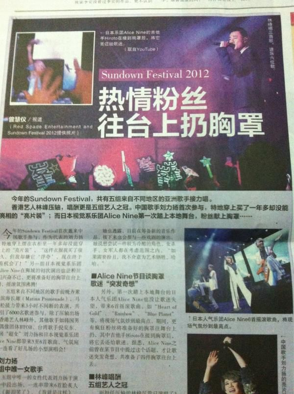 [The Straits Times 2012-12] A9K5vPECMAA9GRo