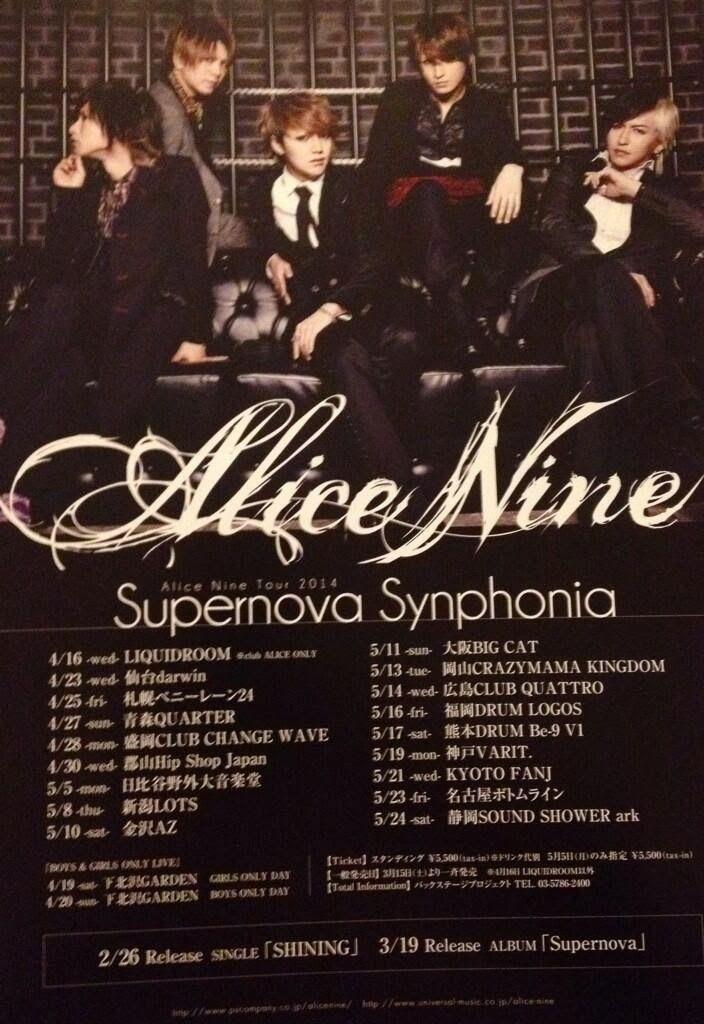 "[Flyers - Alice Nine Tour 2014 ""Supernova Symphonia""] 12_zps80ac52a3"