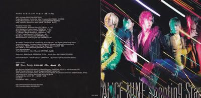 [shooting star -Booklet-][-Regular Edition-] 2-BookletCover_zps612e190d