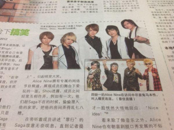 逗号 (dou hao) Newspaper [2012/2013] 2_zpsa637f061