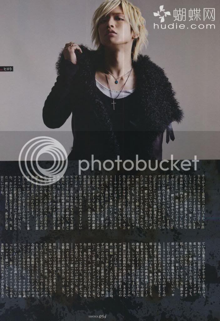 [Shoxx Vol.243 2013-05] 3_zps2620c4dd