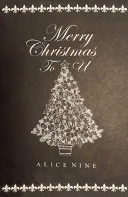 [Merry Christmas to U -Music Card-] 4296461331_zps3ef5f007