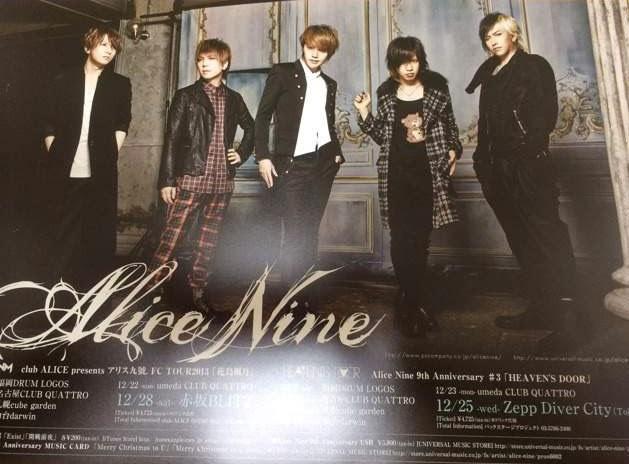 [Flyers - アリス九號. FC TOUR 2013「花鳥風月」and Alice Nine 9th Anniversary #3 「HEAVEN'S DOOR」] 4298298511_zpse100773c