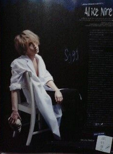 [Wink Up 2013-05] [Preview] 65464_zps238cb351