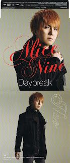 [Daybreak -Booklet-][-Nao Edition-] Daybreak-Booklet--NaoEdition-2_zps2a731d83