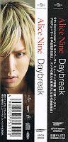 [Daybreak -Booklet-][-Regular Edition-] Daybreak-Booklet--RegularEdition-6_zpse1fc52c0