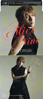 [Daybreak -Booklet-][-Saga Edition-] Daybreak-Booklet--SagaEdition-1_zps3e1a93a7