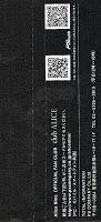 [Daybreak -Booklet-][-Saga Edition-] Daybreak-Booklet--SagaEdition-5_zpsbf05337f