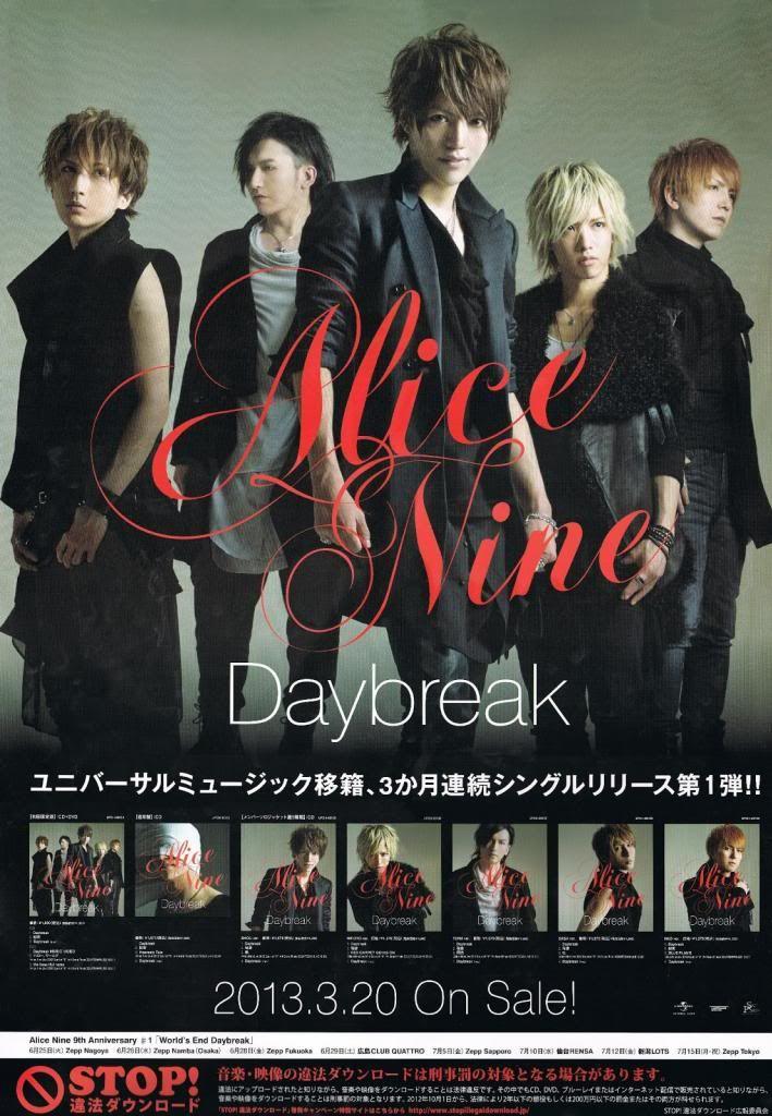 [Daybreak -Poster-] PosterDaybreak_zps95b8f33f