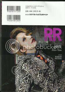 [ROCK AND READ Vol. 48] Saga1_zpsd487455f