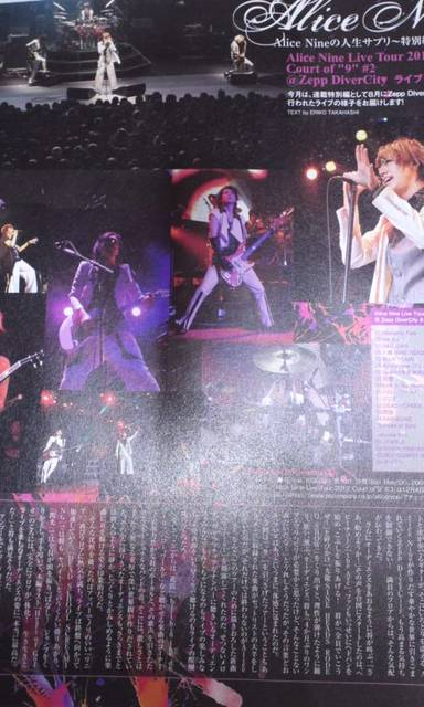 [Wink Up 2012-10][Preview] 37610878011