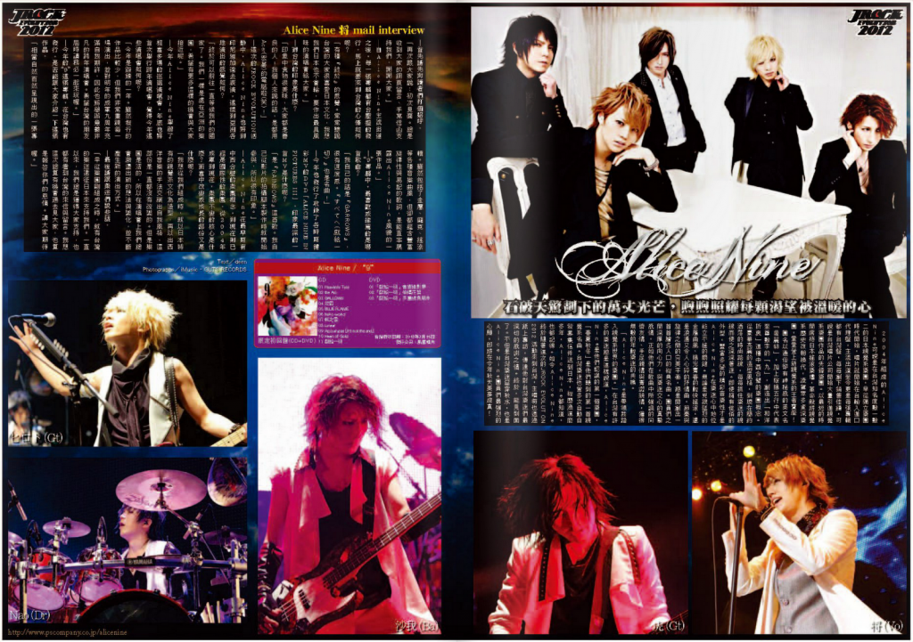 [VISUALZINE VOL.7 AUTUMN][2012-10] [Preview] 78687678_zps8b8ed4f8