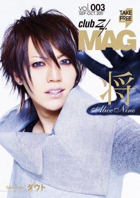 [club Zy. MAG Vol.003] [2011 SEP-OCT] [Preview] Shou5342223212