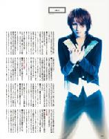 [B=Pass 2012-03] [Preview] Sinttulo-3