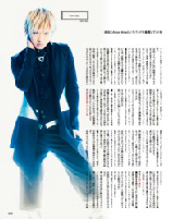 [B=Pass 2012-03] [Preview] Sinttulo-4
