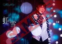 Digifotos de Niji no Yuki [Preview] D-1