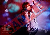 Digifotos de Niji no Yuki [Preview] Drdff