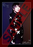 Digifotos de Niji no Yuki [Preview] Dssd