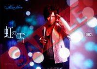 Digifotos de Niji no Yuki [Preview] Dxx