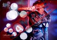 Digifotos de Niji no Yuki [Preview] Fdfc