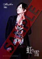 Digifotos de Niji no Yuki [Preview] Fdsx