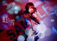 Digifotos de Niji no Yuki [Preview] Gd