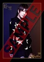 Digifotos de Niji no Yuki [Preview] Jyt