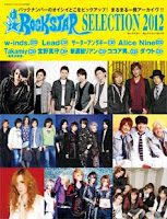 ROCKSTAR SELECTION 2012 [2012-02] [Preview] Rock_2012