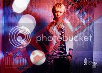 Digifotos de Niji no Yuki [Preview] Rtttt