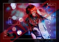Digifotos de Niji no Yuki [Preview] Ssss