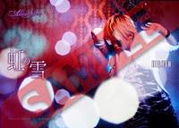 Digifotos de Niji no Yuki [Preview] Sz