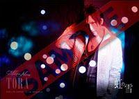 Digifotos de Niji no Yuki [Preview] Trddd