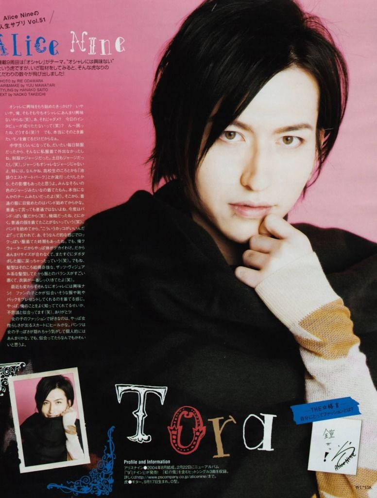 [Wink Up 2012-03] Tumblr_m0gu3pLE2w1r66dpno1_1280