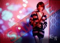 Digifotos de Niji no Yuki [Preview] Tyyy