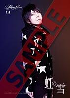 Digifotos de Niji no Yuki [Preview] Xdbg
