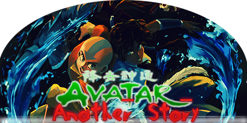 Avatar: Another Story [Confirmación] AANAfili