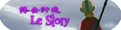 Foro gratis : Avatar: Another Story AANHistoria2