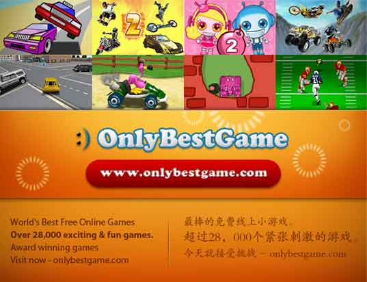 FREE FLASH Game online!!! Imagelowest