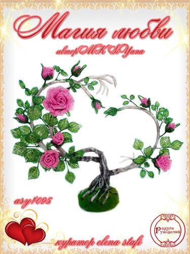 Галерея выпускников - Магия любви C079c4f71664b766e712ed2f5f427f45