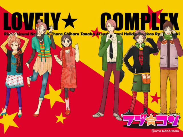 [DD] Lovely Complex (24/24) LoveCom0013-1024x768