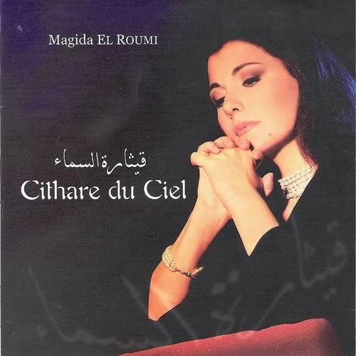 الأسطوانات الأصلية للفنانة ماجدة الرومي MagidaElRoumi-2003-CithareduCiel