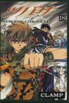 Tsubasa RESERVOIR CHRONiCLE TRC18