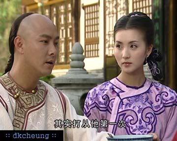 [2003 - TQ] Như Ý Cát Tường | Trương Vệ Kiện , Quan Vịnh Hà , Trần Hảo Happy10_2