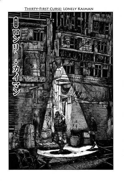 [Manga] Dorohedoro (seinen) Dh_06-003