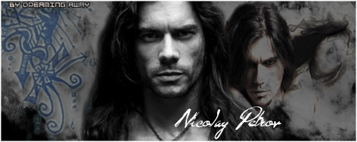 Ficha de Nicolay Nicofirm