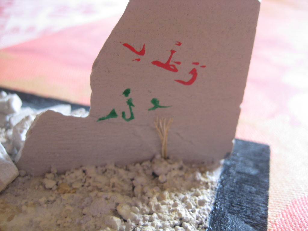 Vignette Marsoc Afghanistan 1/35 IMG_8986_zpsweffixjw