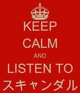 Haruka Single Lyrics YT03MDAmYj02MDAmYz1hcmlhbHVuaSZkPTk2JmU9NDQmZj0jYzFiZWEyJmc9I2MxMGMwNiZoPUtFRVAmaT1DQUxNJmo9QU5EJms9TElTVEVOIFRPJmw944K544Kt44Oj44Oz44OA4-1