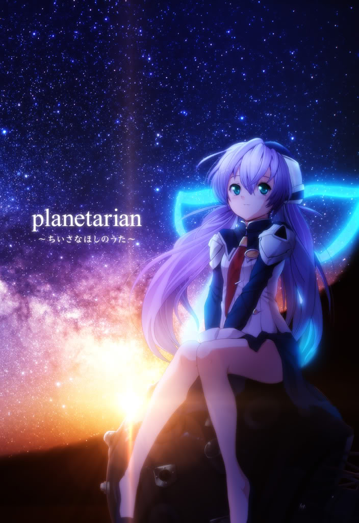 [Tradução Concluída] Planetarian ~O Sonho de uma Pequena Estrela~ - Patch de tradução para PT-BR HoshinoYumemi
